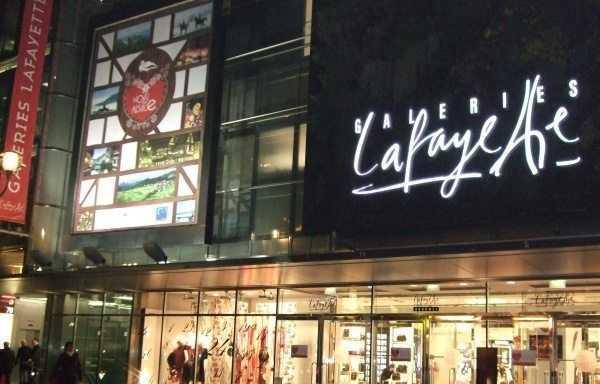 Galeries Lafayette - Friedrichstrasse