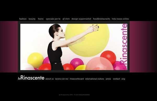 La Rinacente website