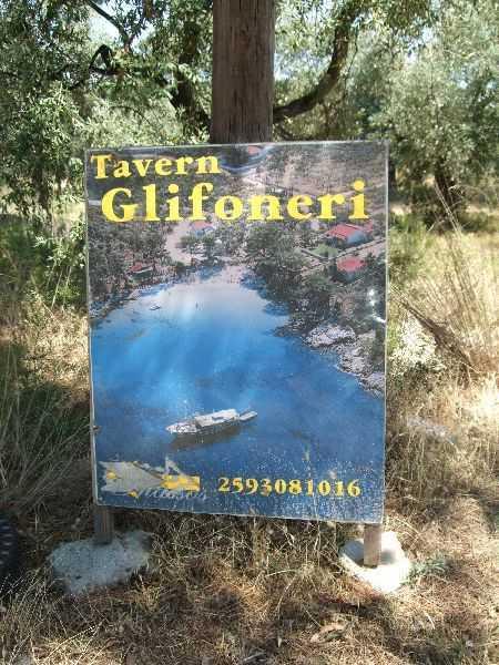 Glifoneri Koyu