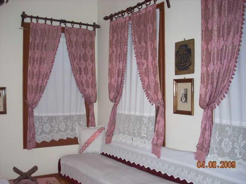 Ataturk Evi