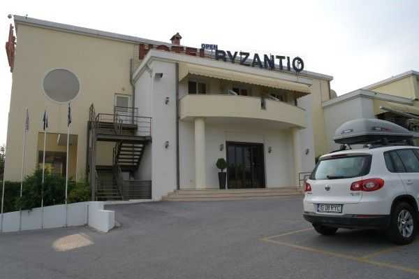 Hotel Byzantio - Selanik
