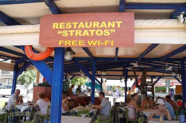 Limenas Plajı - Stratos Restoranı