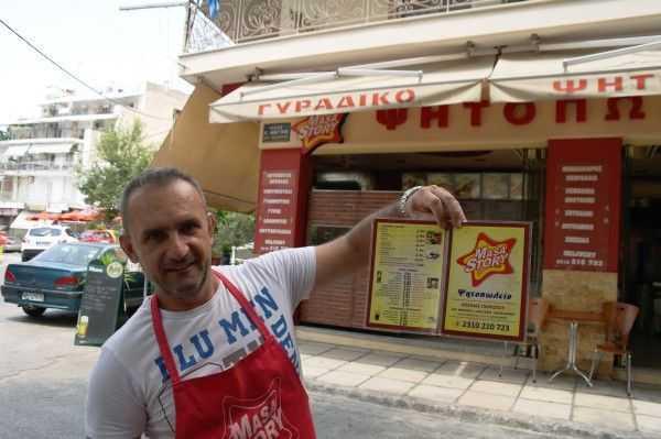 Selanik eski şehir çarşısı Stefan'ın Yeri