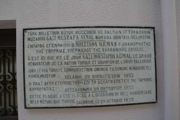 Atatürk'ün doğduğu evin kapısındaki yazı