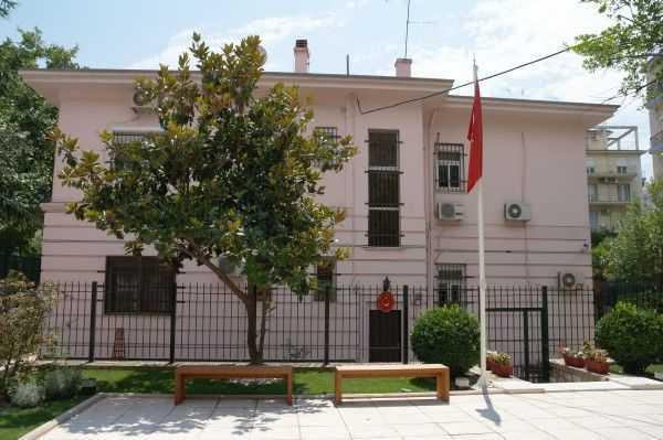 Türkiye Cumhuriyeti Konsolosluğu - Selanik