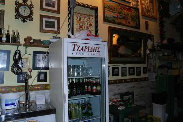 Mpalanau Tavernalar Bölgesi - Selanik