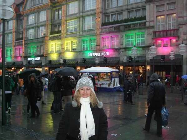 Kaufingerstrasse'deki mağazalar