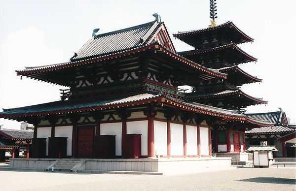 Osaka'da Shitonei şinto tapınağı