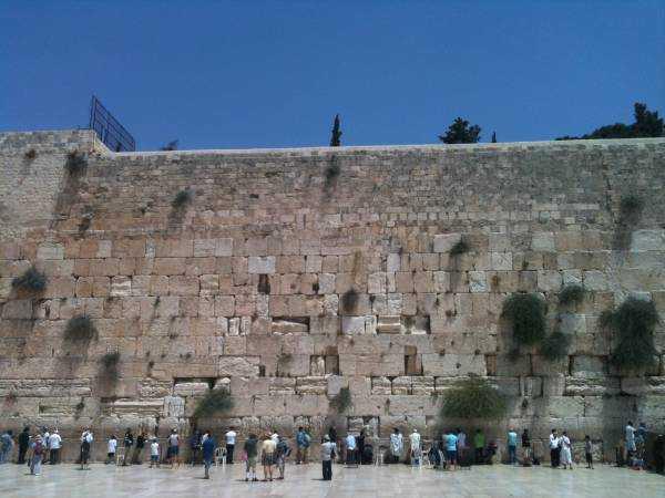 Ağlama Duvarı