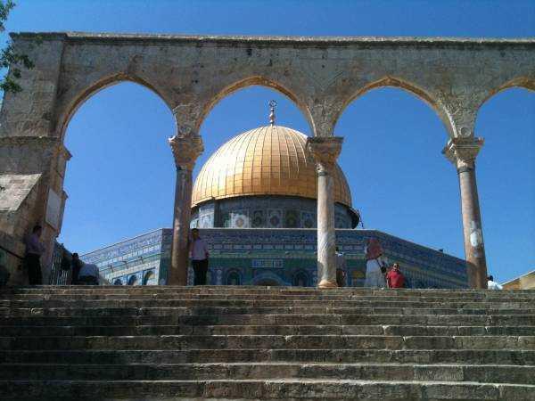 Kubbet-üs-Sahra, Doğu Kudüs