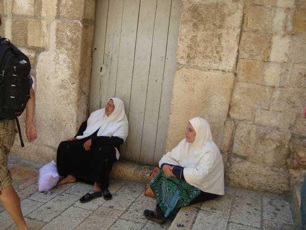 Kudüs Eski Şehir Bölgesi