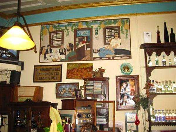 Ermis Restaurant