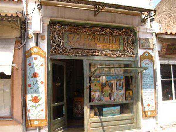 Ermou'da Bir Dükkan