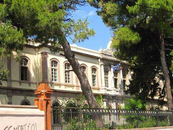 Eski Osmanlı İdare Merkezi