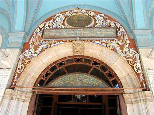Kilise Giriş