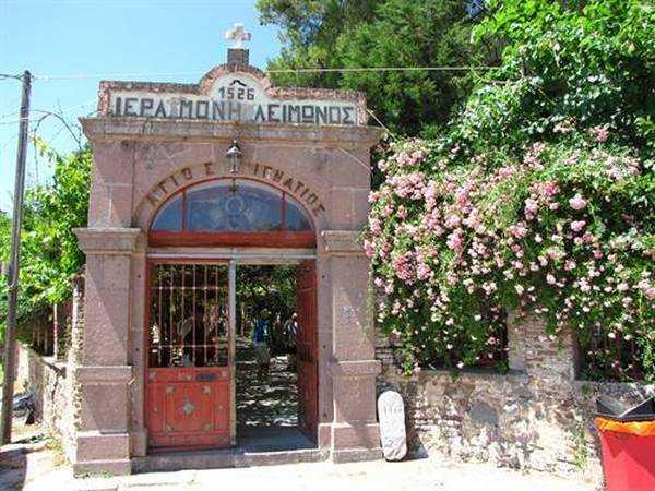 Limonos  Manastırı  Girişi