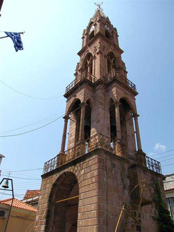 Metropolitlik Kilisesi Hagios Athanasios