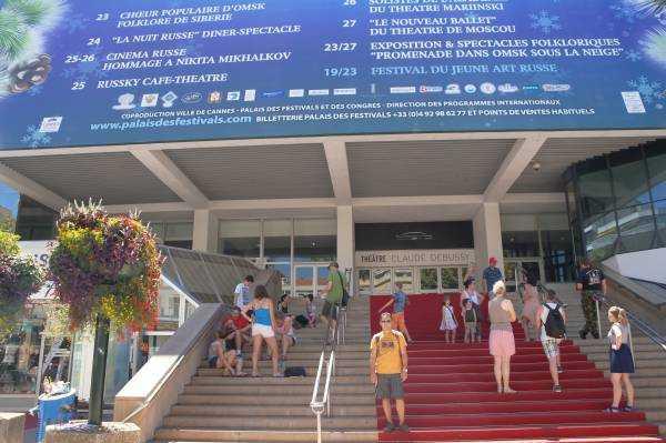 Palais des Festivals et des Congrès: Cannes Film Festival Sarayı