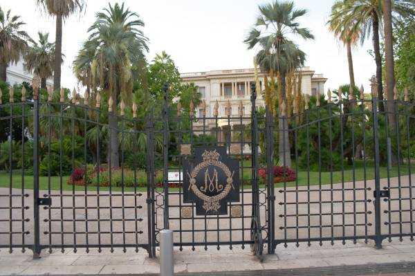 Massena Müzesi - Promenade des Anglais