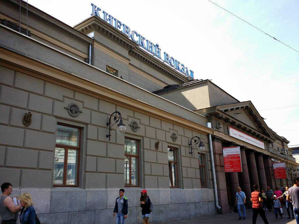 Kievsky Tren İstasyonu... (Киевский вокзал)