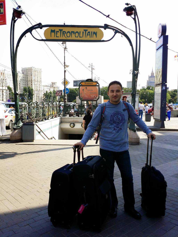 Kievskaya Metro İstasyonu