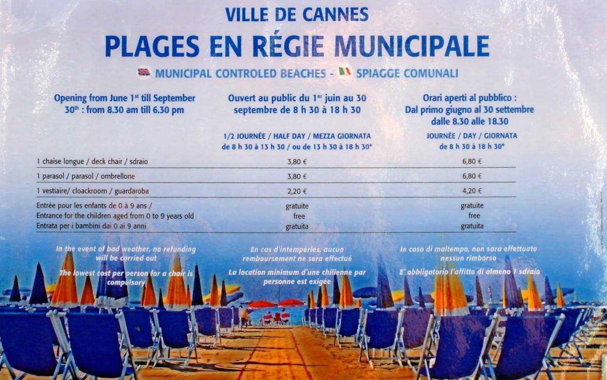 Halk Plajı Fiyatları