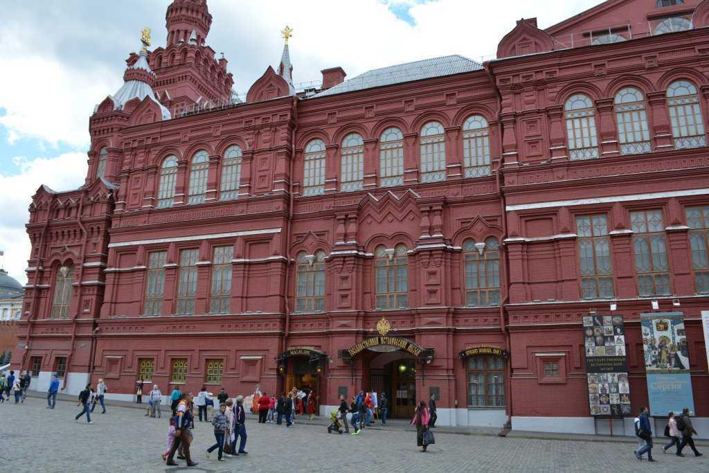Moskova Devlet Müzesi