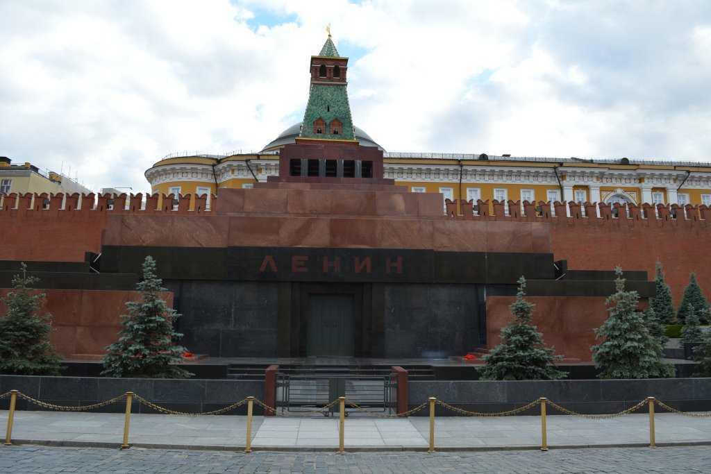 Senatskaya Kulesi ve Lenin'in Mozolesi