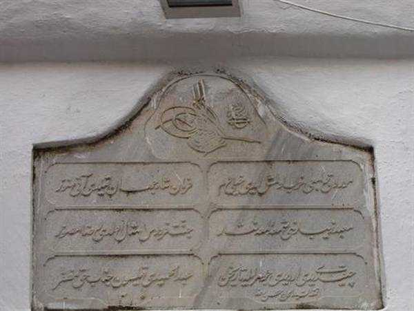 Morukzade Camii Kitabesi