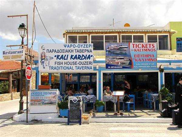 Kali Kardia Taverna