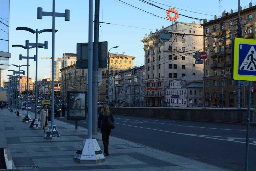Smolenskaya Caddesi