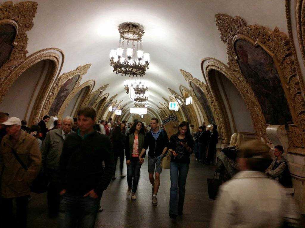 Kievskaya 1