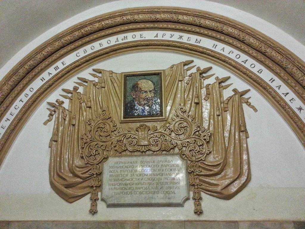 Kievskaya 4