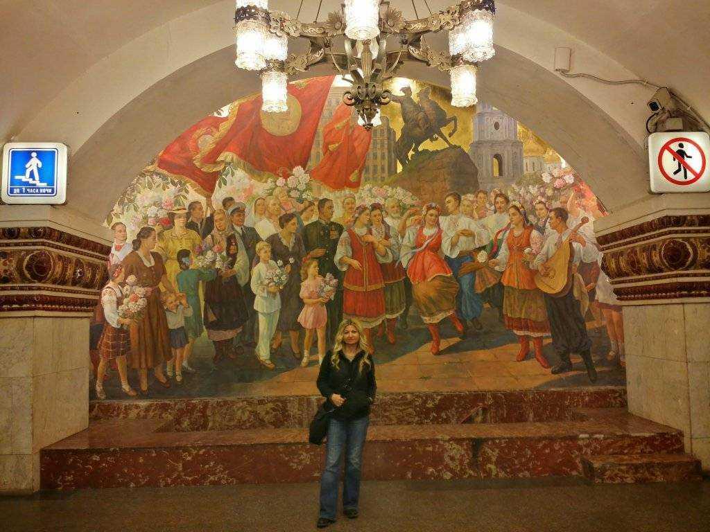 Kievskaya 5