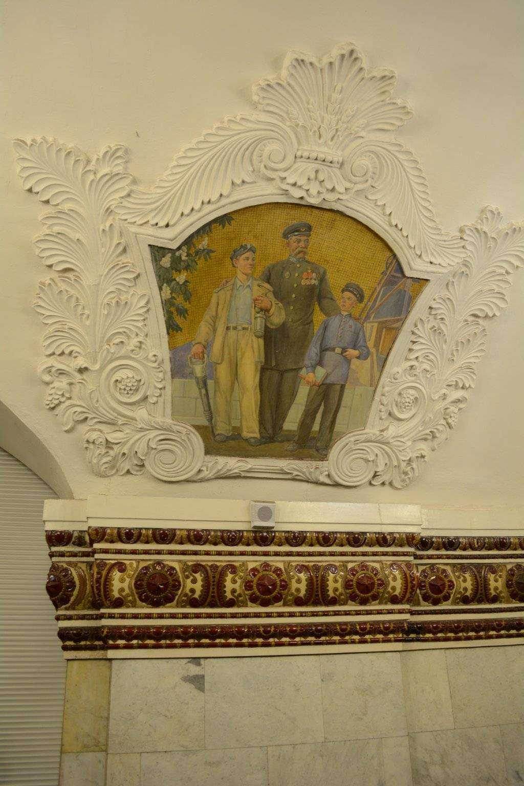 Kievskaya 8