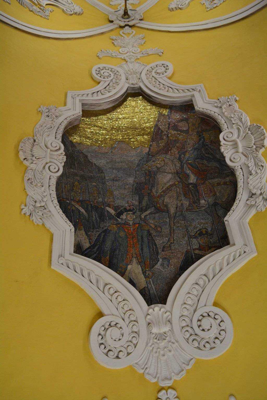 Komsomolskaya 1