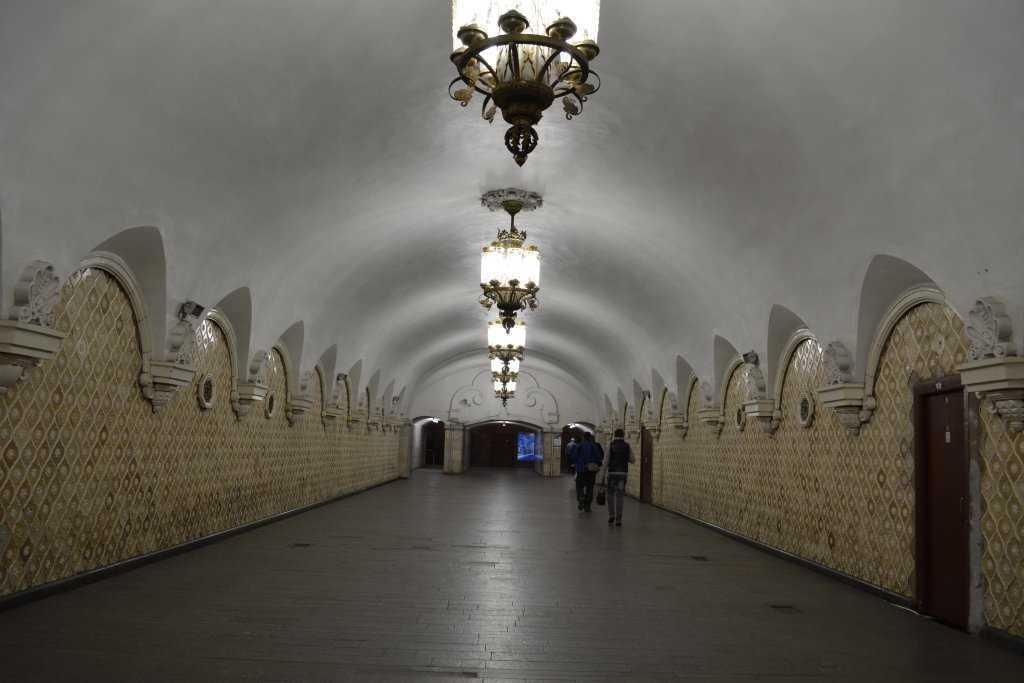 Prospekt Mira -  Komsomolskaya arası