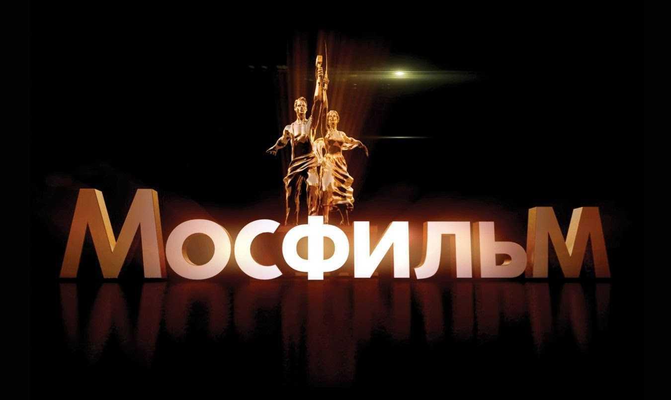 mosfilm_logo_rgb