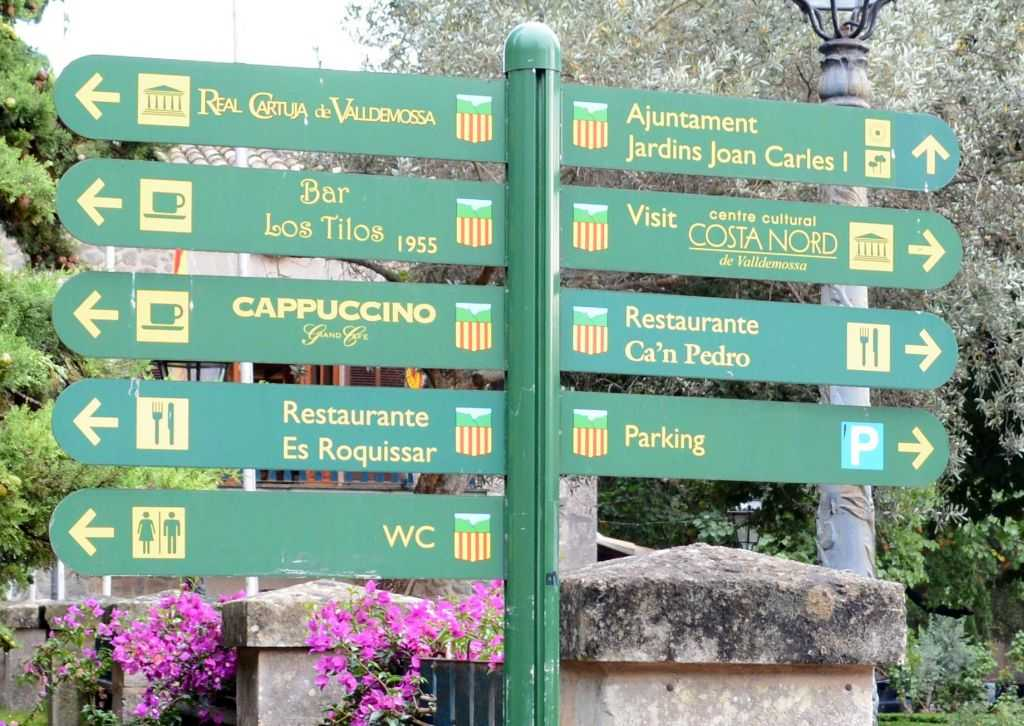 Valldemossa: Manastırdan bahçelere giriş...