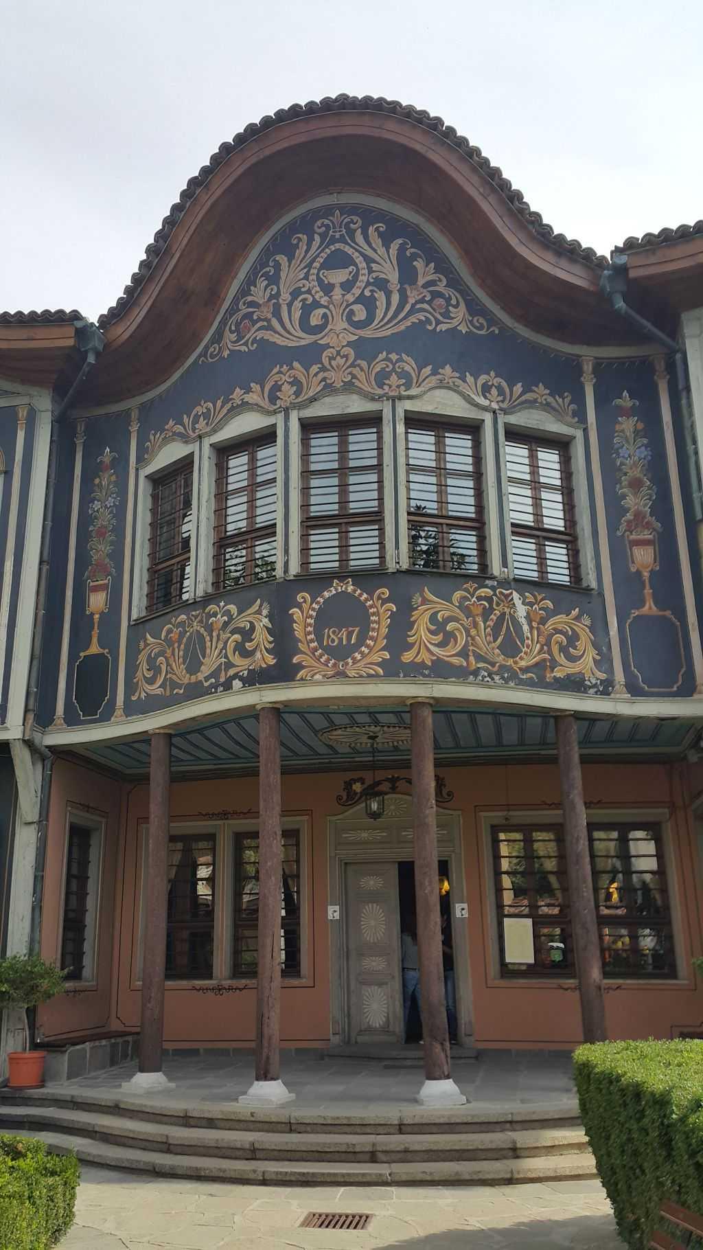 Regional Ethnographic Museum: Etnoğrafya Müzesi