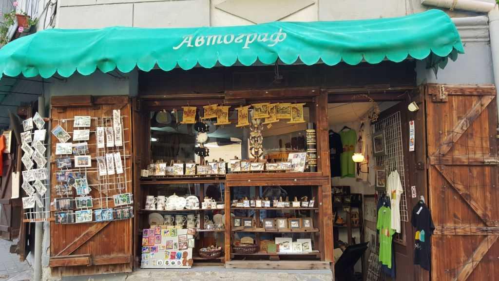 Plovdiv Old Town hediyelik eşya satan dükkanlar...