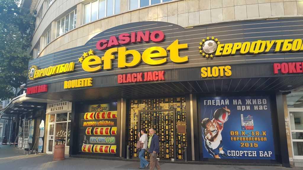 Plovdiv'de küçük bir kumarhane