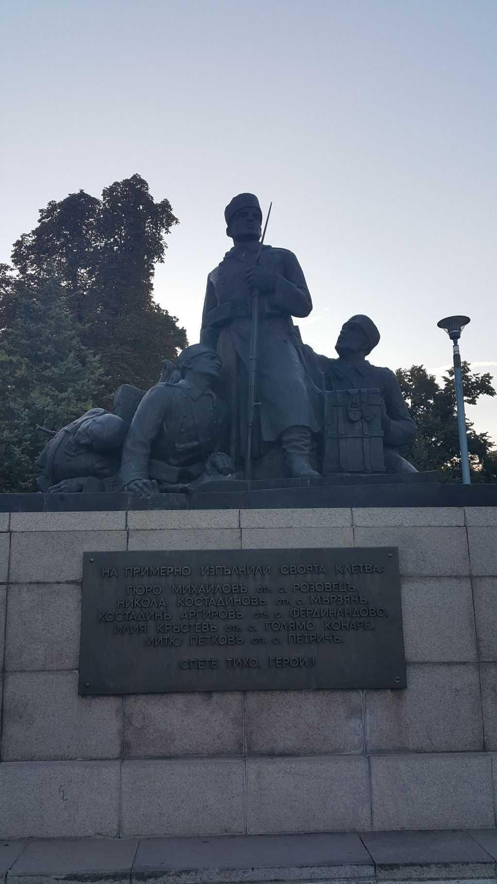Plovdiv Merkez Meydanı