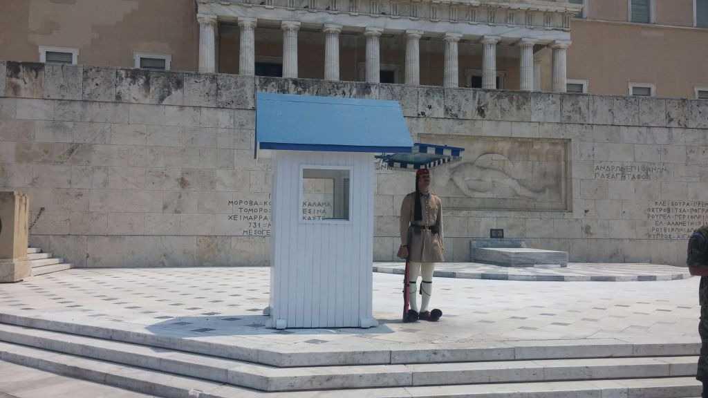 Meçhul Asker Anıtı, Atina, Yunanistan