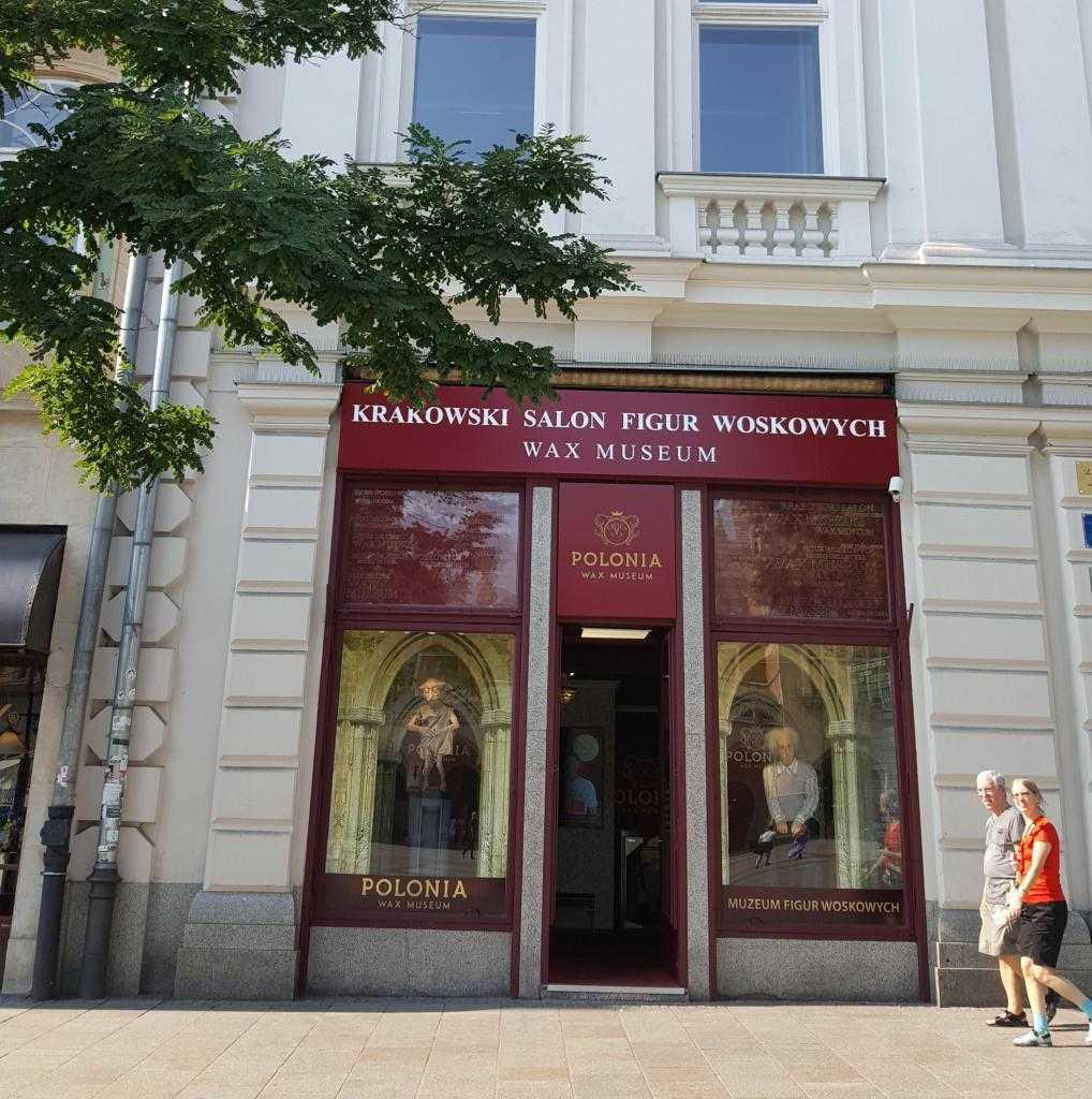 Polonia Wax Museum
