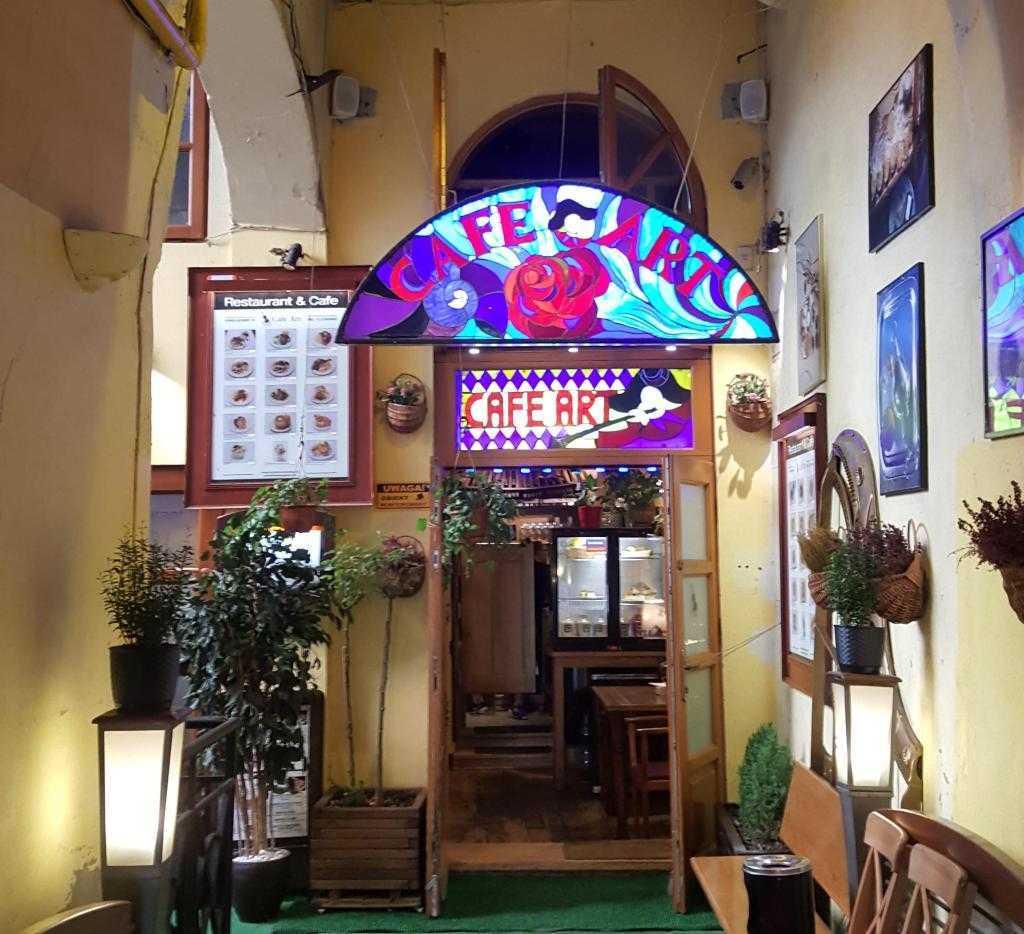 Cafe Art, Krakow