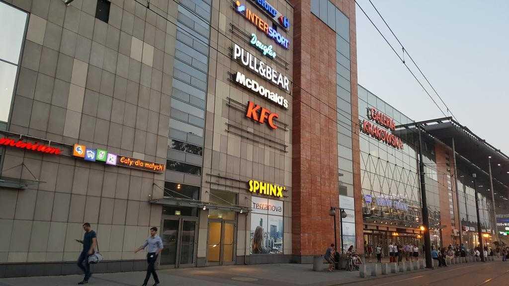 Galeria Krakowska isimli AVM