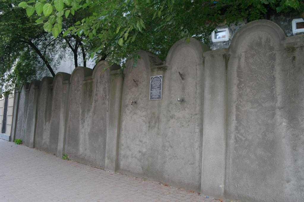 Krakow gettosundaki sınır duvarı kalıntılarından