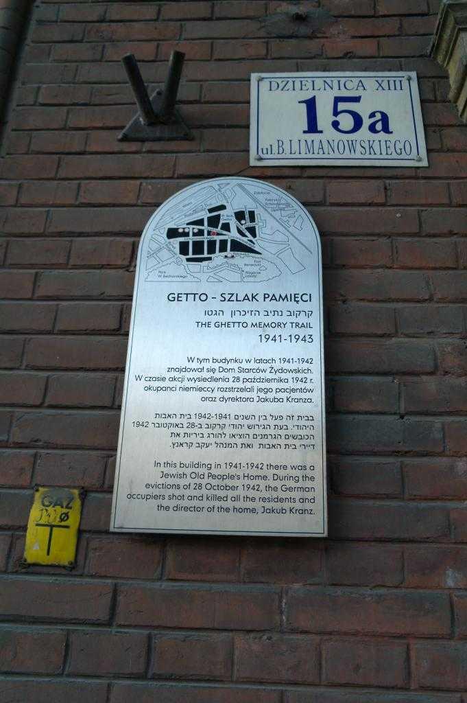 Krakow Getto - Yaşlılar Evi