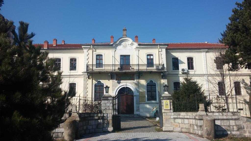 Manastır Askeri İdadisi, Bitola, Makedonya